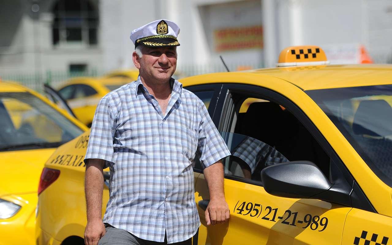 «Вези меня, мой Лионель!» — названы распространенные и необычные имена таксистов