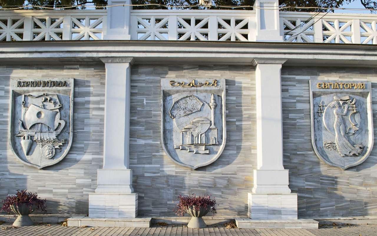 В Крым наавтомобиле: лучшие места Евпатории— фото 1144941
