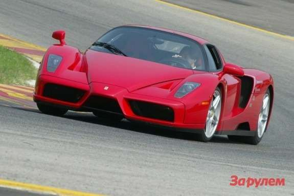 Ferrari Enzo side-front view