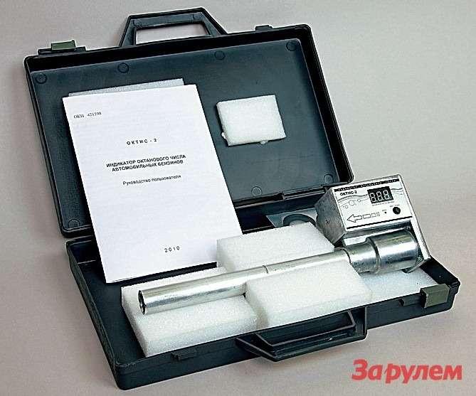 Черный чемоданчик, трубка иблок стабло—  предлагаемая альтернатива сложной лабораторной установке.