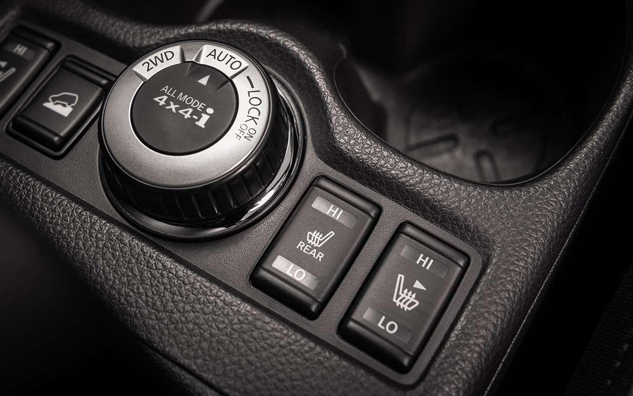 Nissan X-Trail T32: больше, чем просто рестайлинг— фото 926606