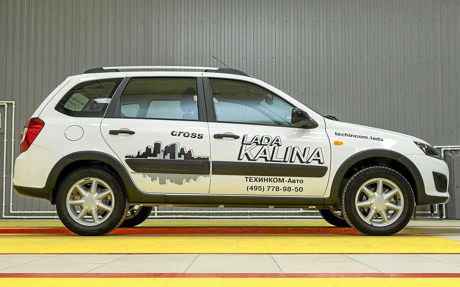 Lada ХRAY— кроссовер или хэтчбек? Как не запутаться— фото 609592