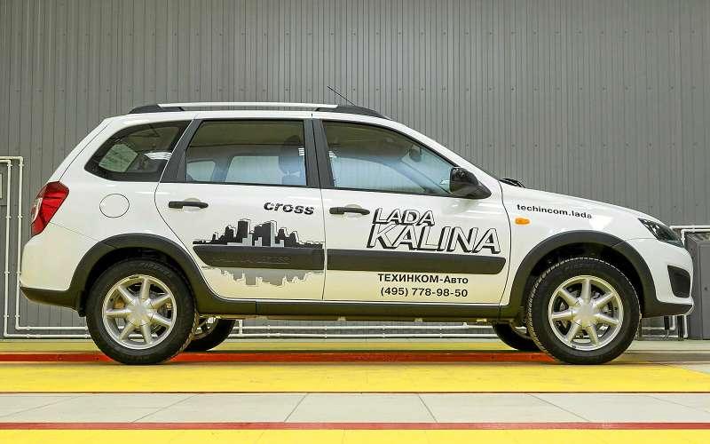 Lada ХRAY— кроссовер или хэтчбек? Как незапутаться