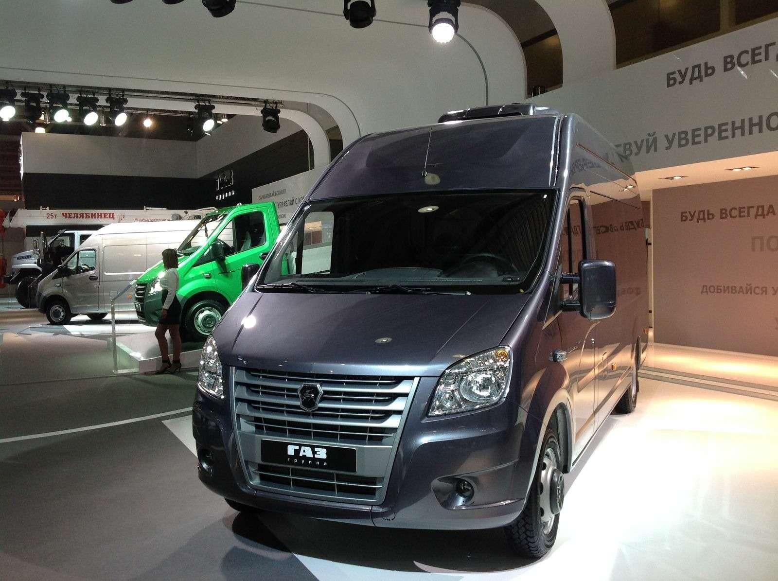 «Группа ГАЗ» представила новые модели коммерческой техники - фото 388955