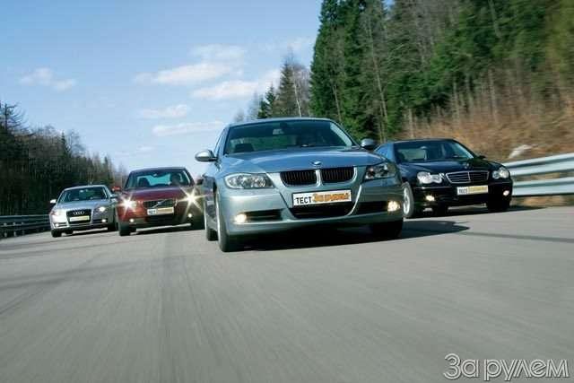 Тест Audi A42.0, Volvo S402.4, BMW 320i, Mercedes-Benz C230 Kompressor. Noblesse oblige— фото 56463