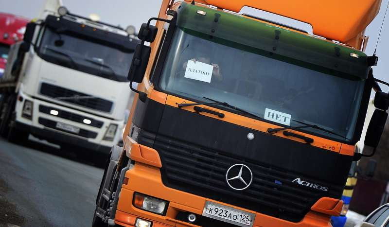Truck drivers protest against Platon ETC system inPrimorye Territory