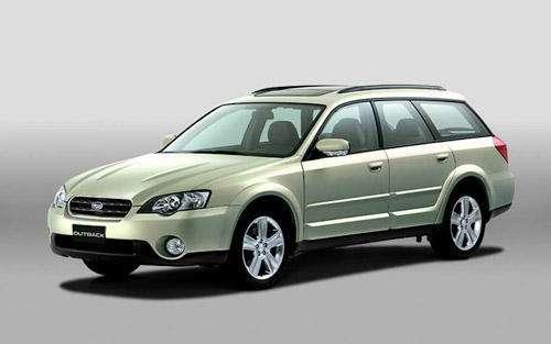 Новые Subaru уже вРоссии— фото 39762