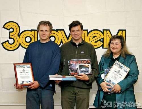 Путешествия-2003: поздравляем победителей!— фото 47395