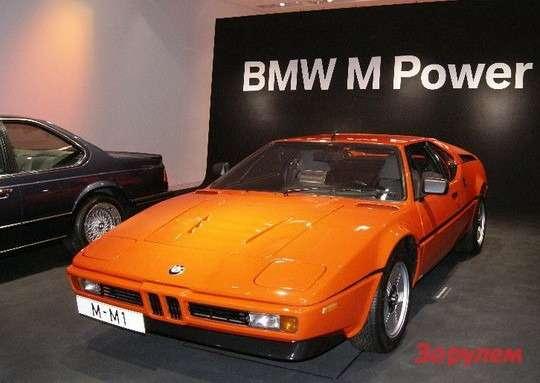 BMWM1в музее BMW вМюнхене