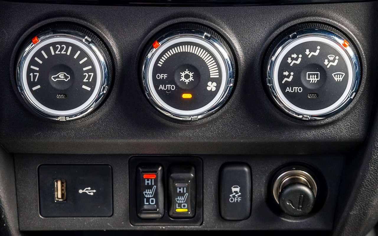 Большой тест кроссоверов: Nissan Qashqai, Mitsubishi ASX иSuzuki SX4— фото 978175