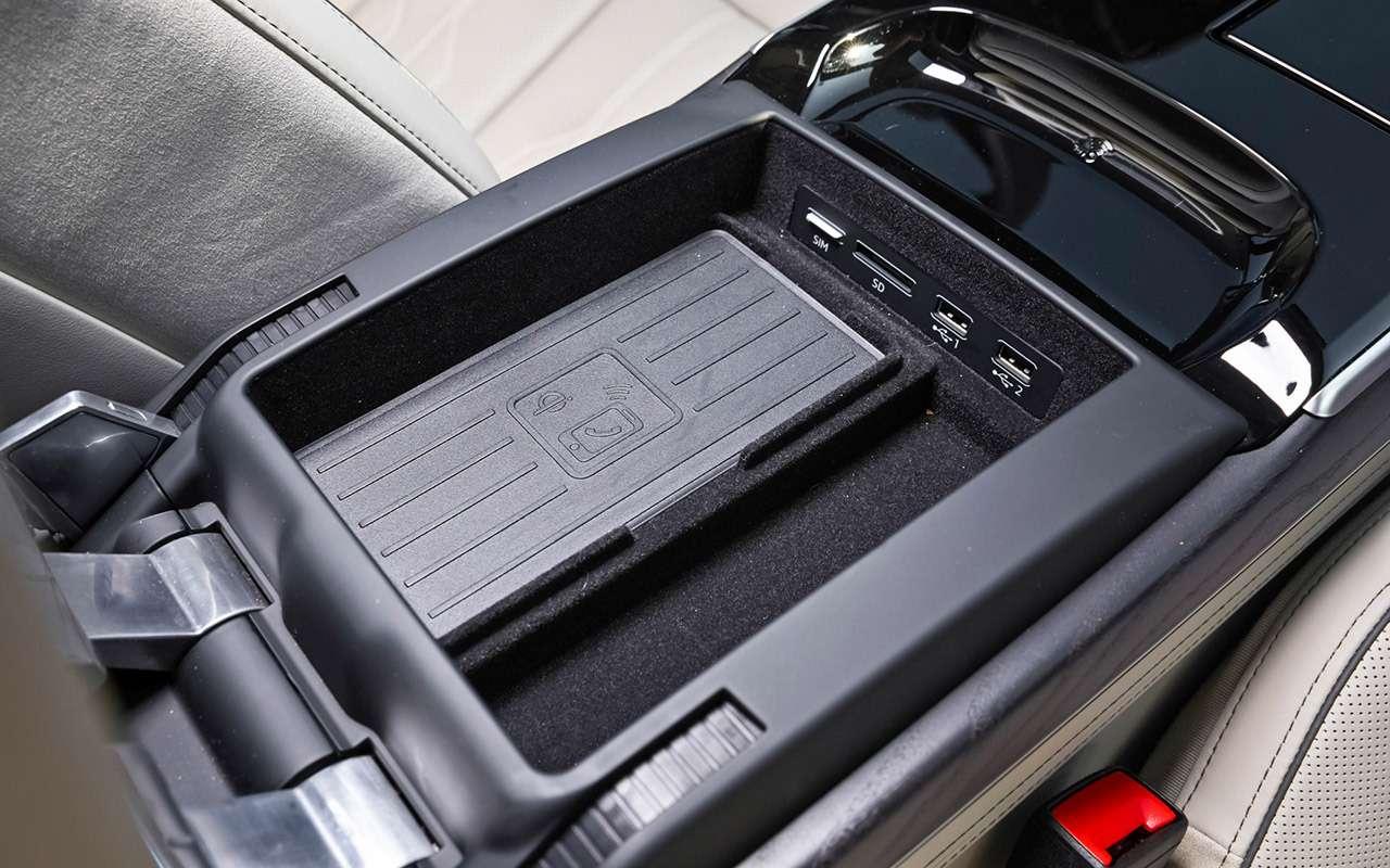 Какие опции могут спасти новый Audi А8в России?— фото 879685