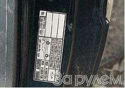 Осмотр подержанного автомобиля перед покупкой. Часть 1— фото 46471