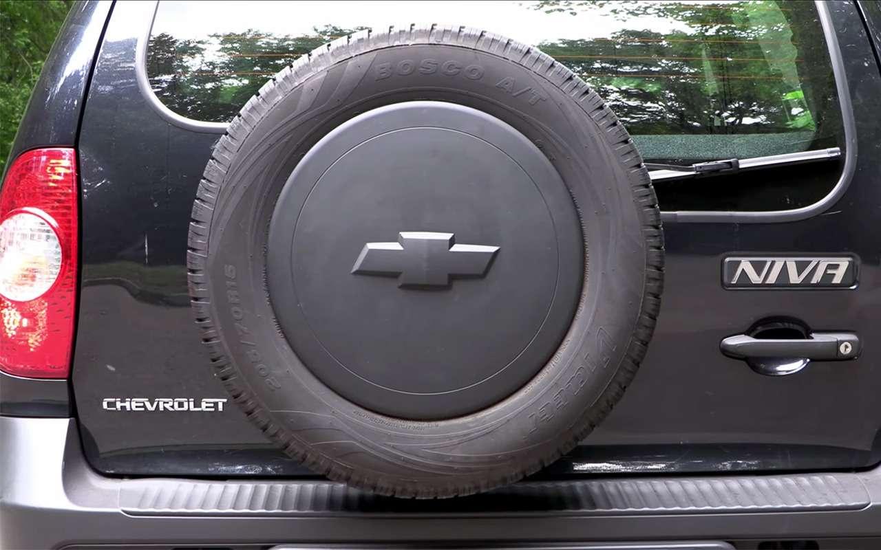 Подержанная Chevrolet Niva— все проблемы ислабости— фото 1144688