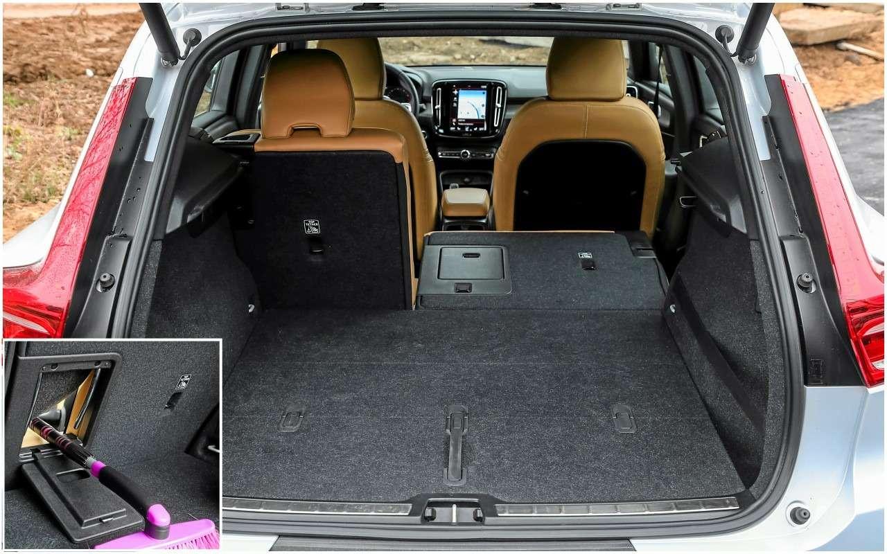 Audi, Mercedes, Range Rover иVolvo: большой тест— фото 1215218