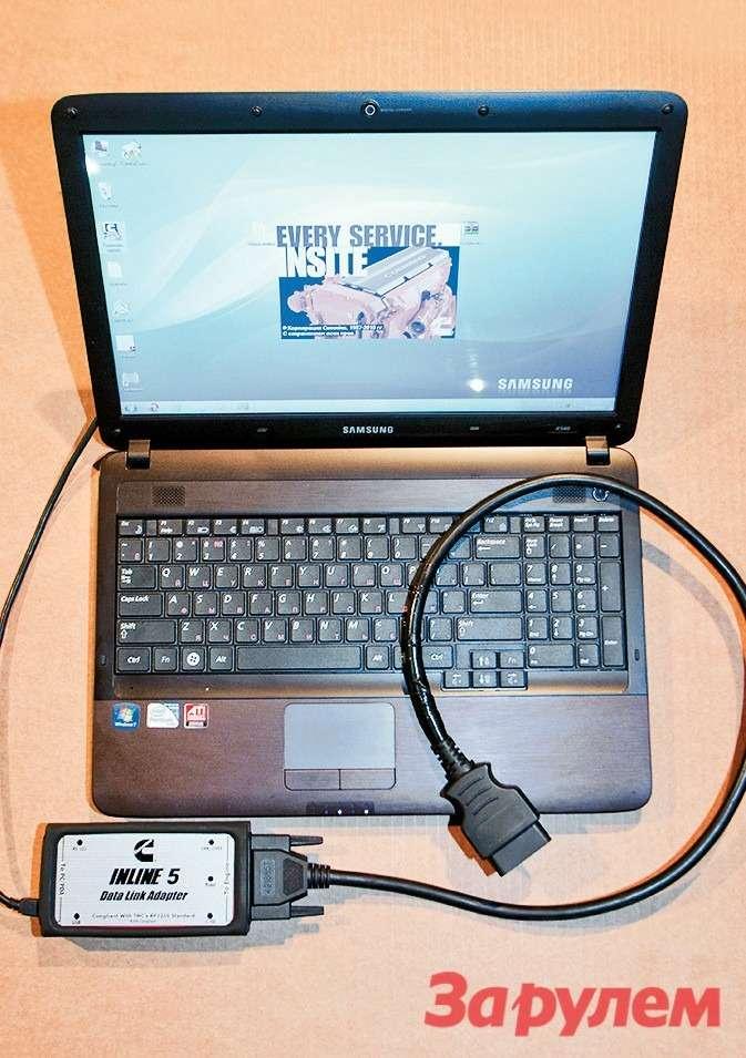 Черная коробочка подноутбуком— иесть тасамая программа дляCummins