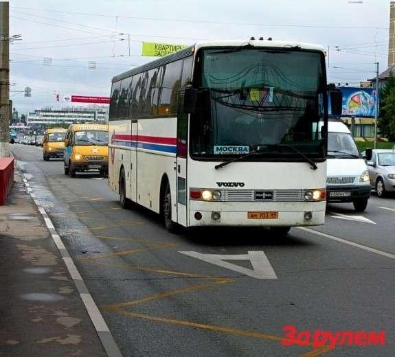 Выделенная полоса дляобщественного транспорта