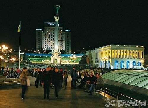 Путешествие дилетантов поукраине— фото 49928