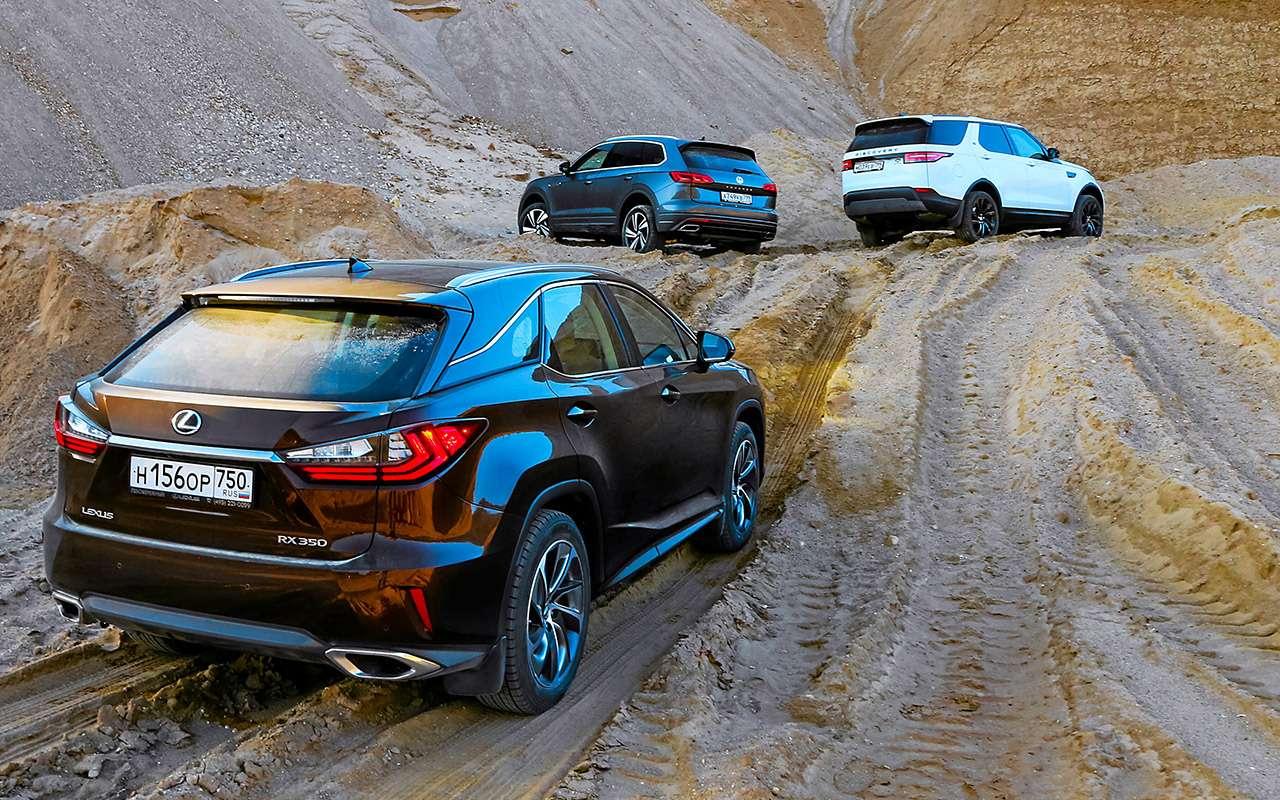 Новый VWTouareg, Land Rover Discovery иLexus RX350: большой тест-драйв— фото 899431