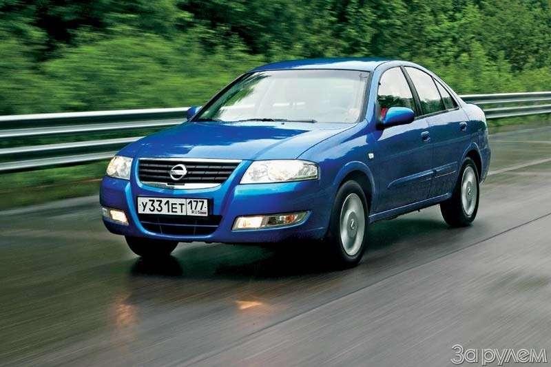 Тест Kia Spectra, Renault Logan, Nissan Almera Classic. Отбатонов доседанов— фото 66406