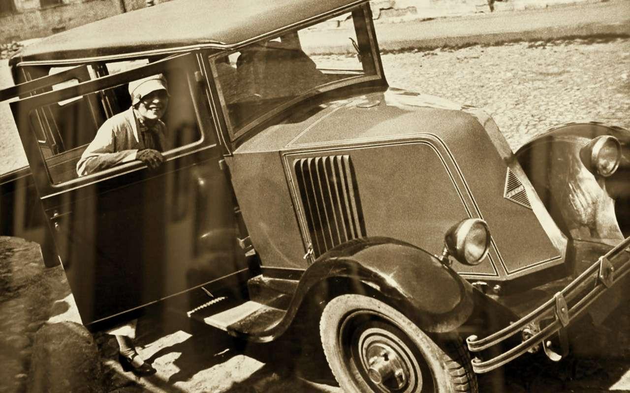 Первый советский частный автовладелец? Никогда неугадаете, кто это!— фото 810435