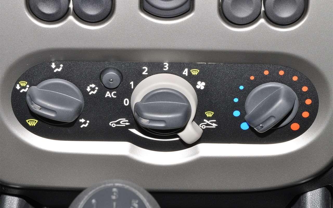 Какпротопить салон автомобиля. Инструкция ЗР— фото 842827