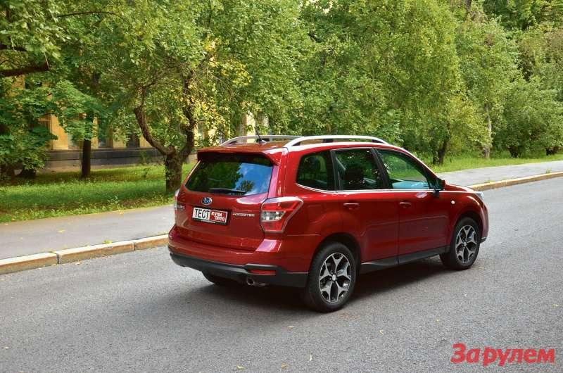 forester 014 xas