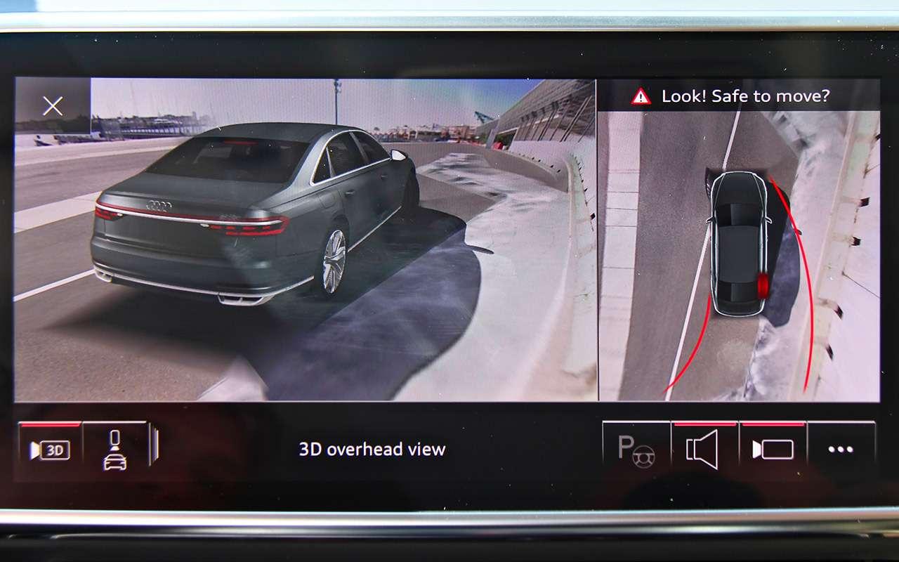 Новый Audi A8: репортаж сзаднего сиденья— фото 823844