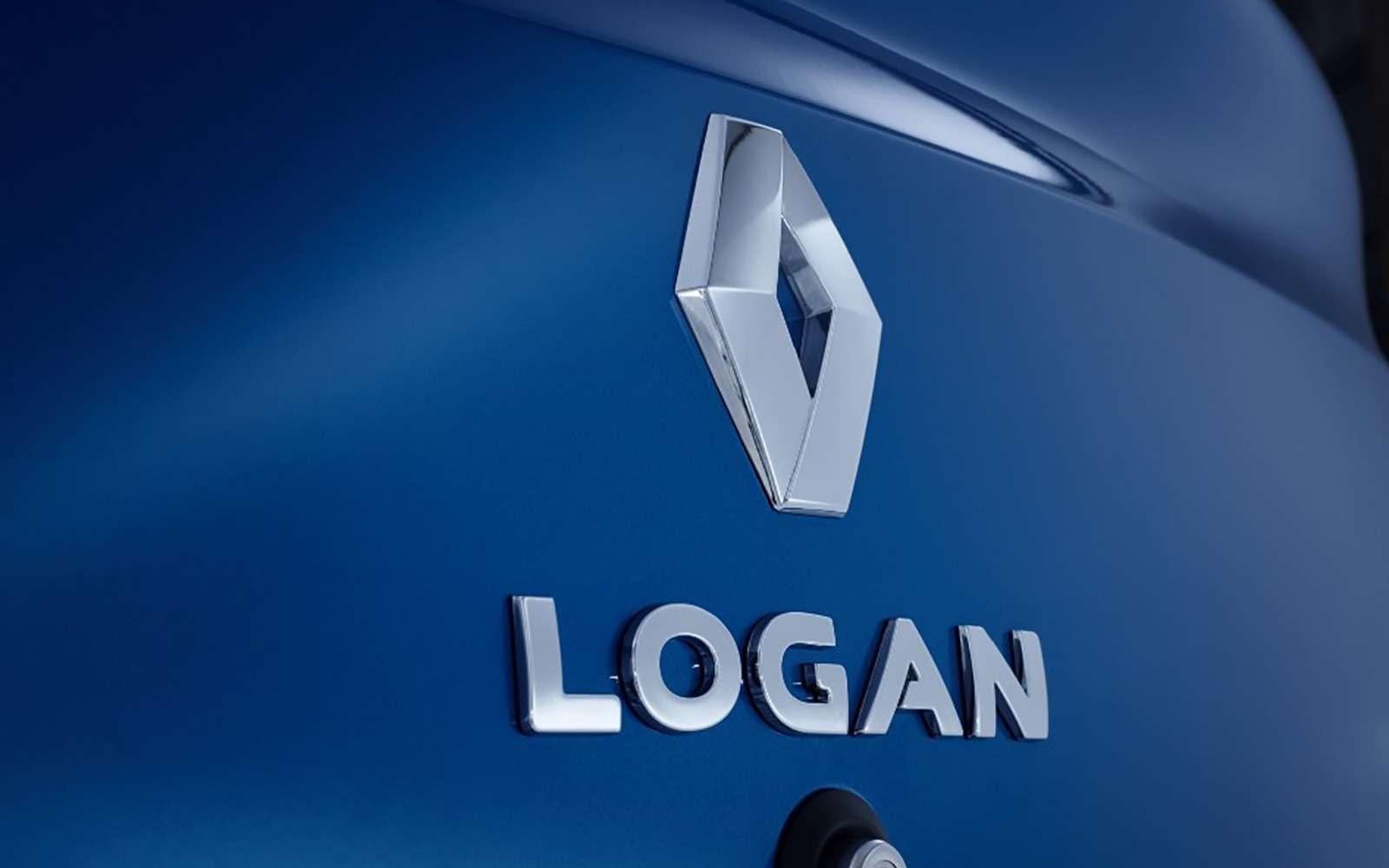 Logan 3.0, перезагрузка: первые подробности оновом бюджетнике— фото 861621