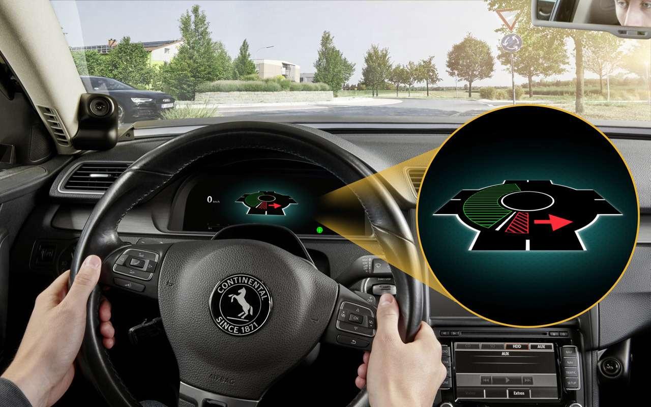 Continental разрабатывает самообучающуюся систему помощи водителям— фото 916488
