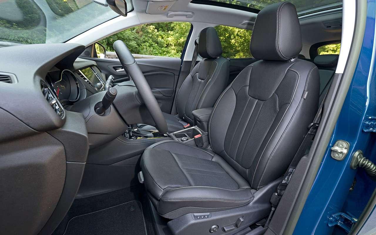 Opel Grandland X— честный иподробный тест-драйв— фото 1240084