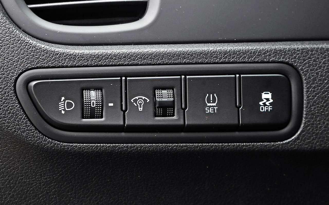 KiaRio X-Line склиренсом Креты— что сним нетак?— фото 950769