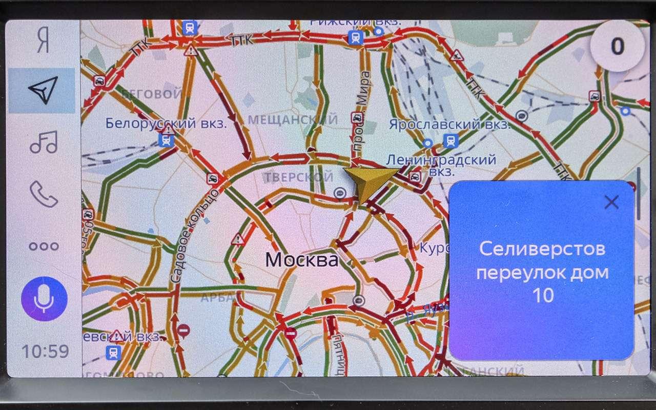 10вопросов Яндексу отавтомобилистов. Иего подробные ответы— фото 993083