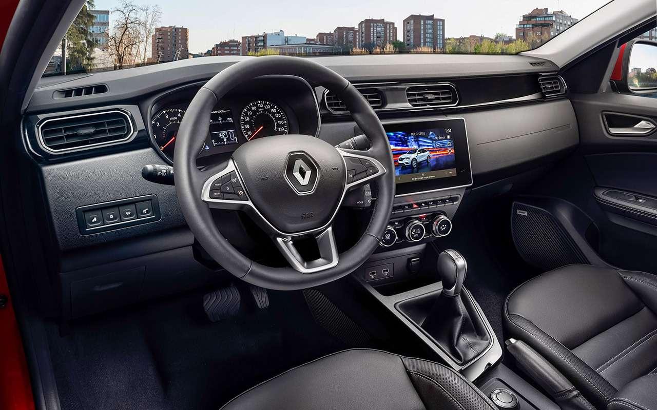 Новая Renault Arkana: чем она лучше Дастера иКаптюра?— фото 988814