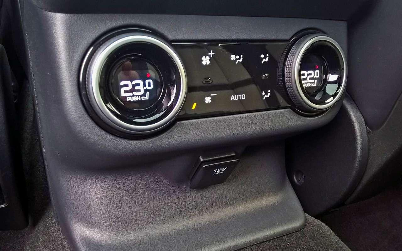 Range Rover Velar— первый тест-драйв— фото 792271