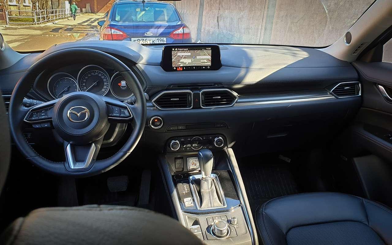 Почему яснова купил Mazda CX-5— честный рассказ владельца— фото 969422