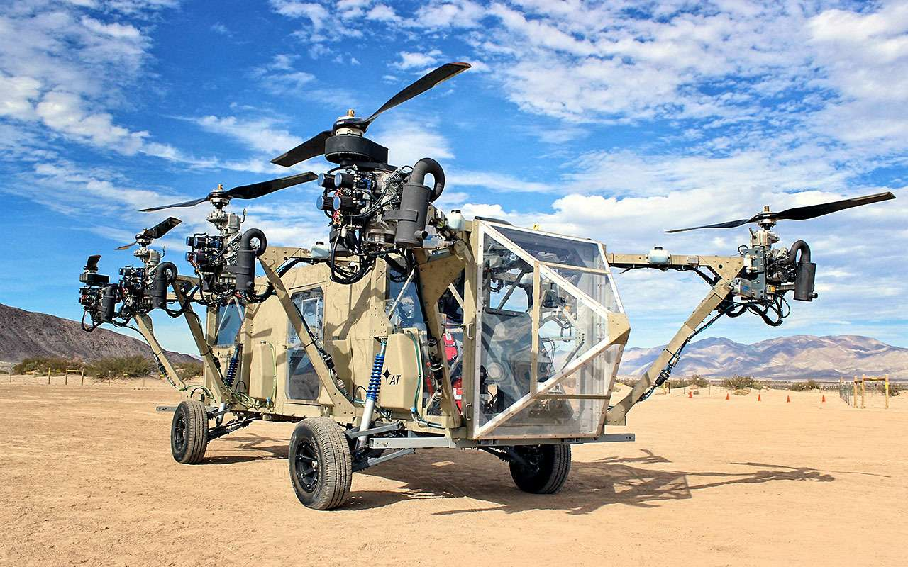 мультикоптер ATBlack Knight Transformer