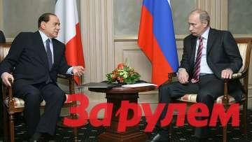 PutinBerluskoni