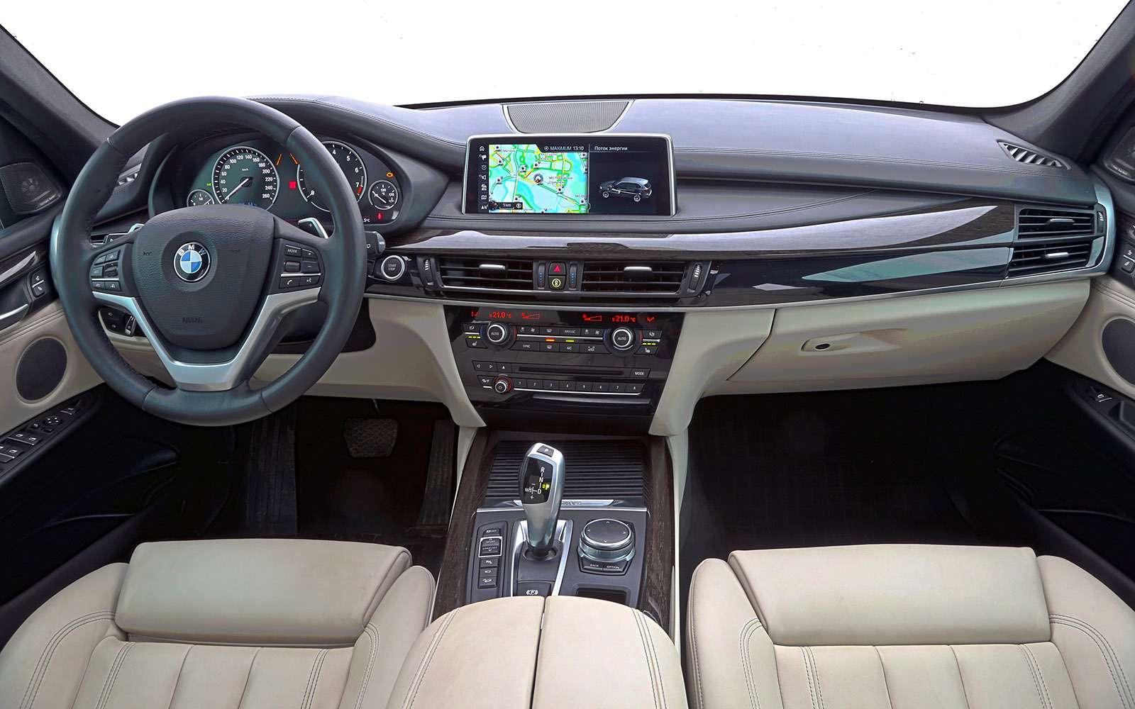 Новый Land Rover Discovery против конкурентов— тест ЗР— фото 784686