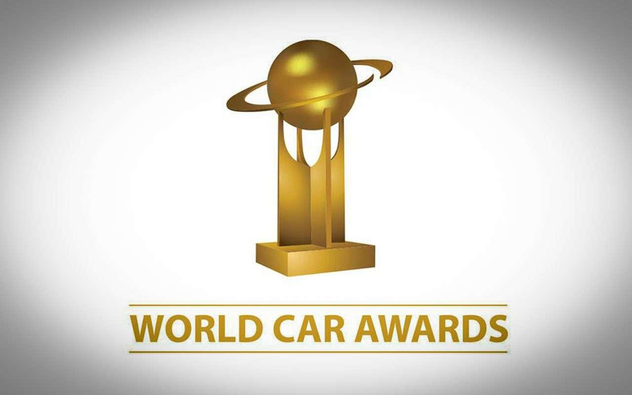 «Всемирный автомобиль года» 2020: известны номинанты— фото 1090004