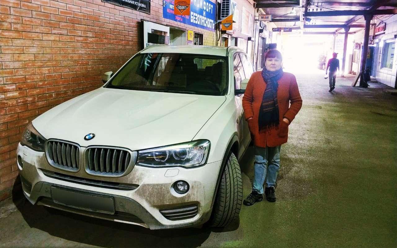 Наша сборка— это хорошо? Честный рассказ владельца BMW X3— фото 974478