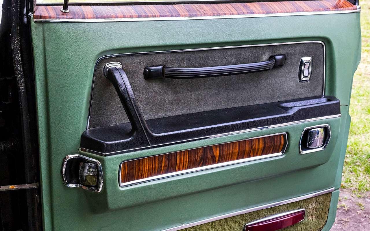 Тест машины, которую никогда не продавали: Чайка ГАЗ‑14— фото 998649