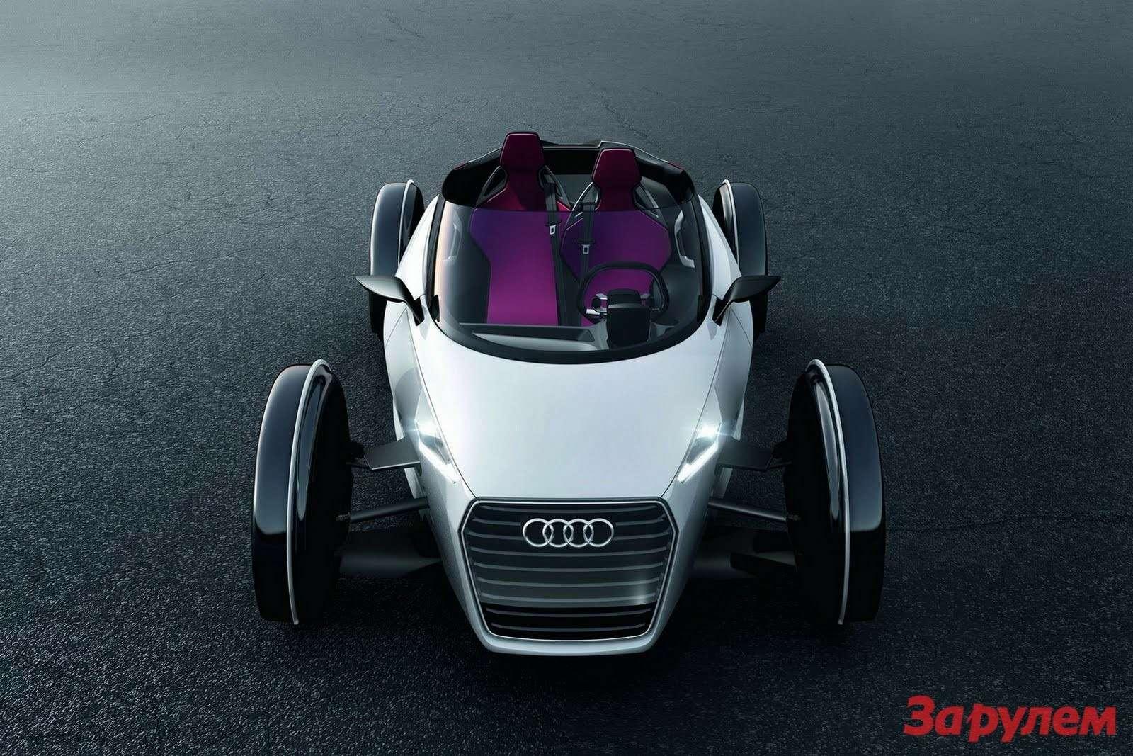 Audi-Urban-19