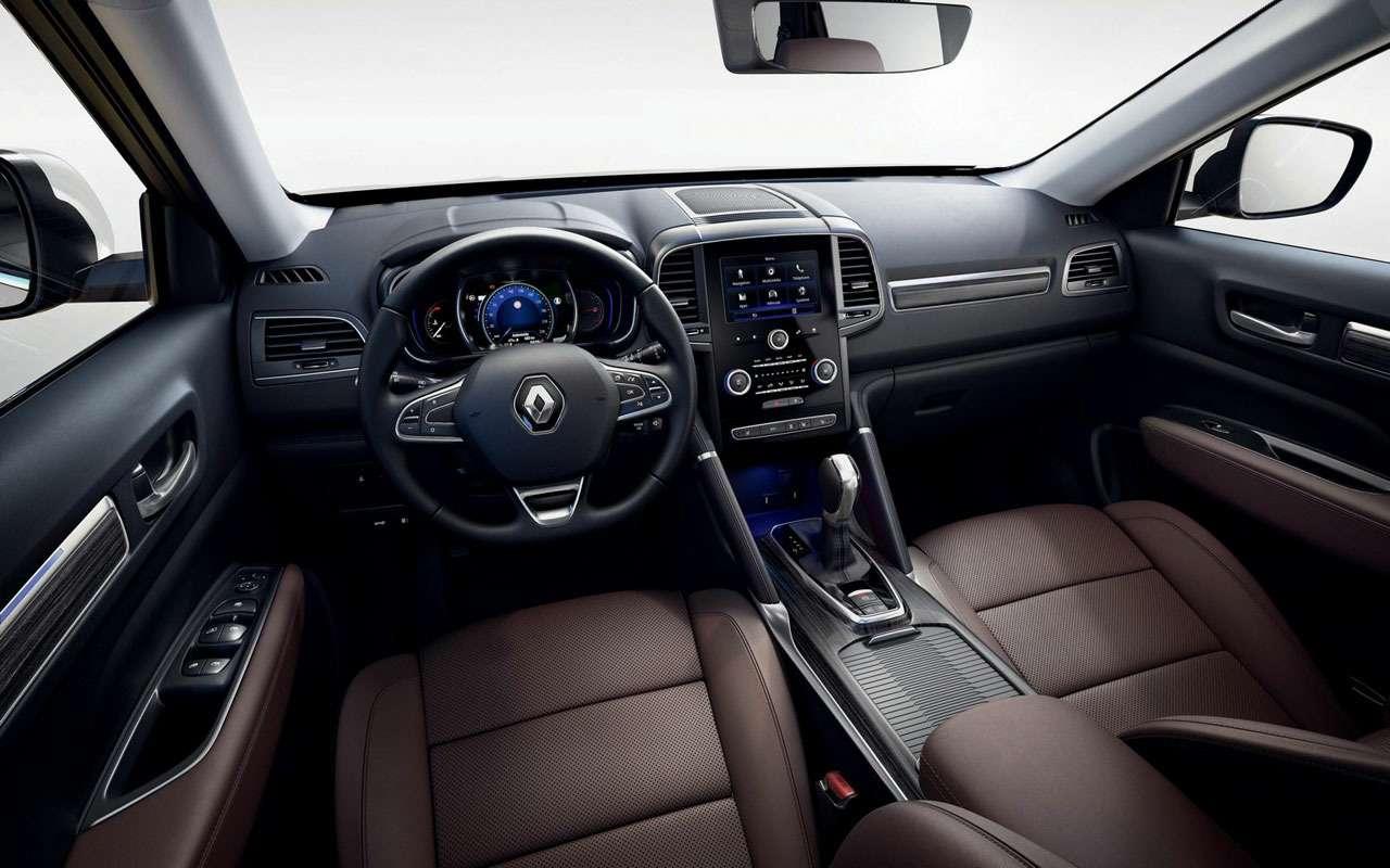 Обновленный Renault Koleos — первые подробности и фото — фото 978902
