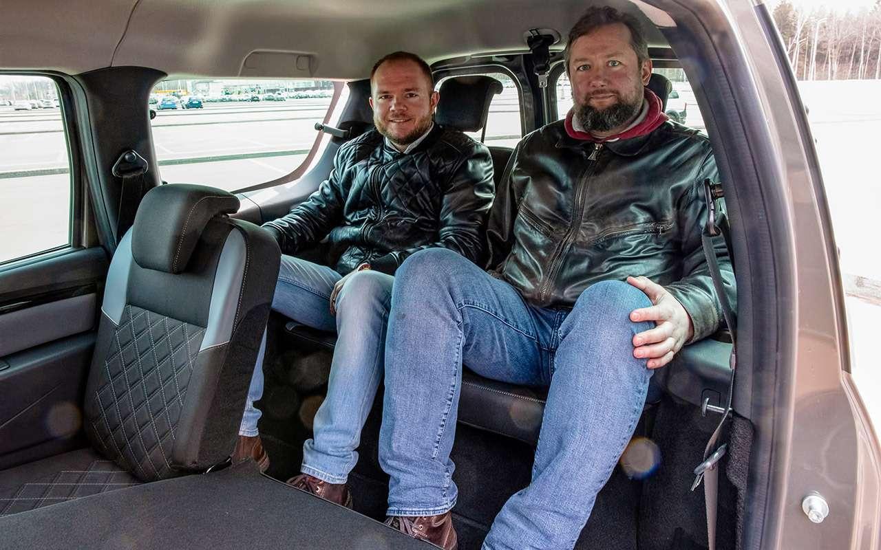 Что взять замиллион? Новый Largus против 10-летнего Volvo— фото 1256784