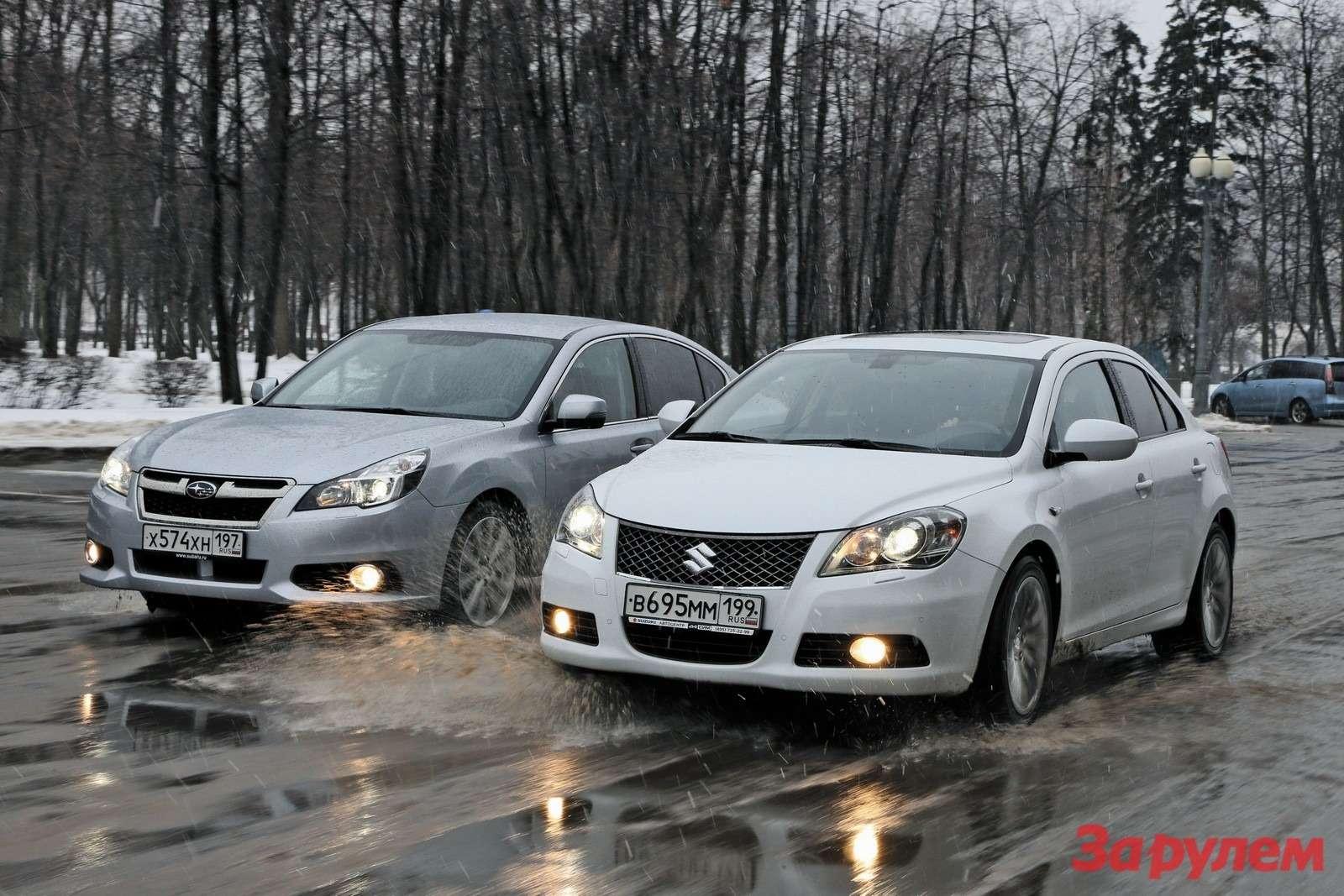 Subaru Legacy иSuzuki Kizashi