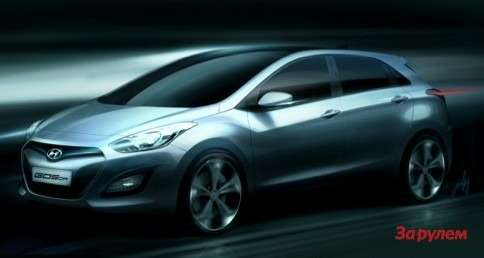 all-new-hyundai-i30-coming-to-frankfurt-rendering-released-37837_1