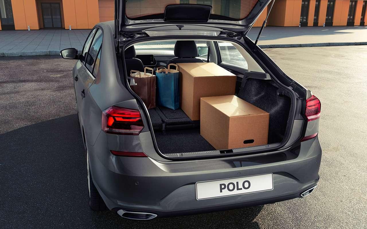 Новый Volkswagen Polo— первые живые фото икомплектации— фото 1087028