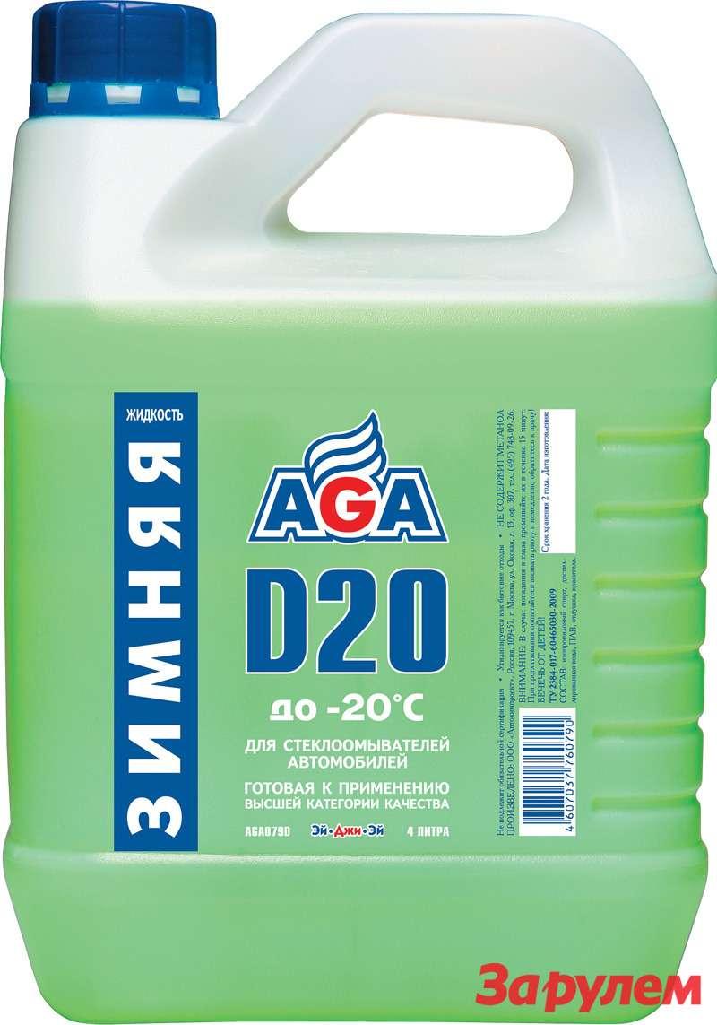 AGA-D20