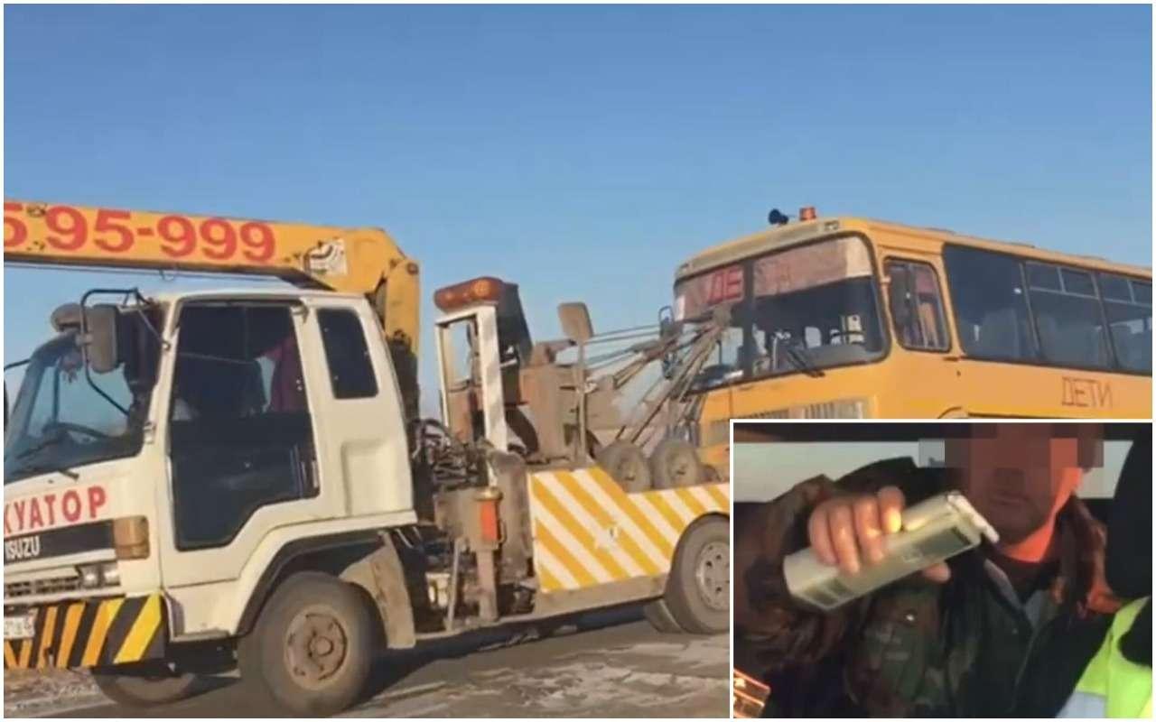 Пьяный водитель школьного автобуса вез детей на олимпиаду