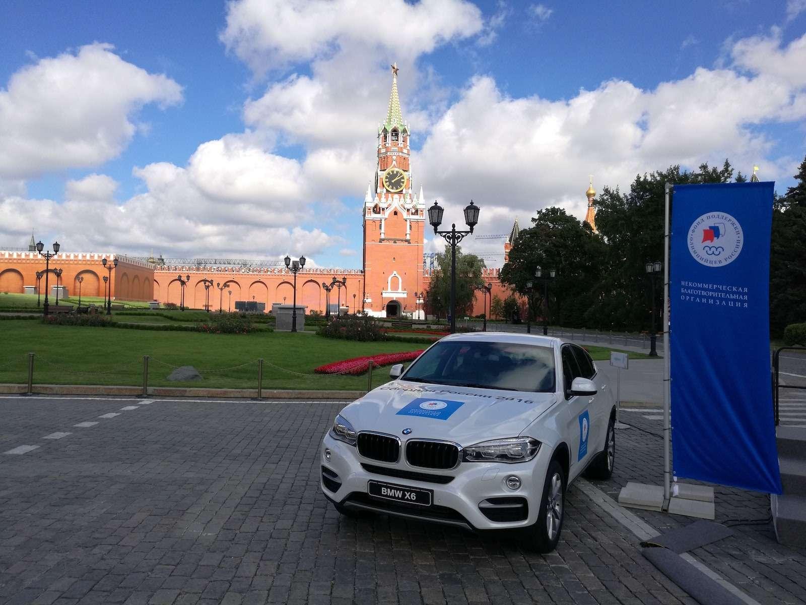 Российские призеры Рио-2016 получили поBMW— фото 624867